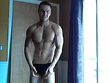 jim beaned party on flirt4free come see me webcam